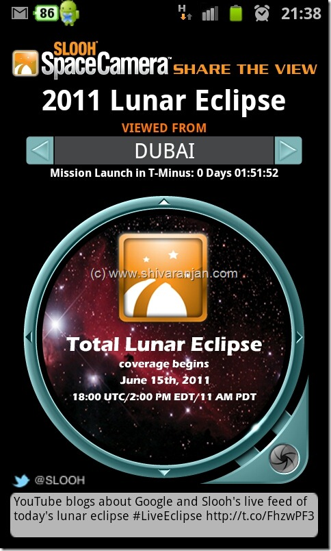 celestial-events-android-live-feed3
